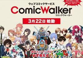 ComicWalker